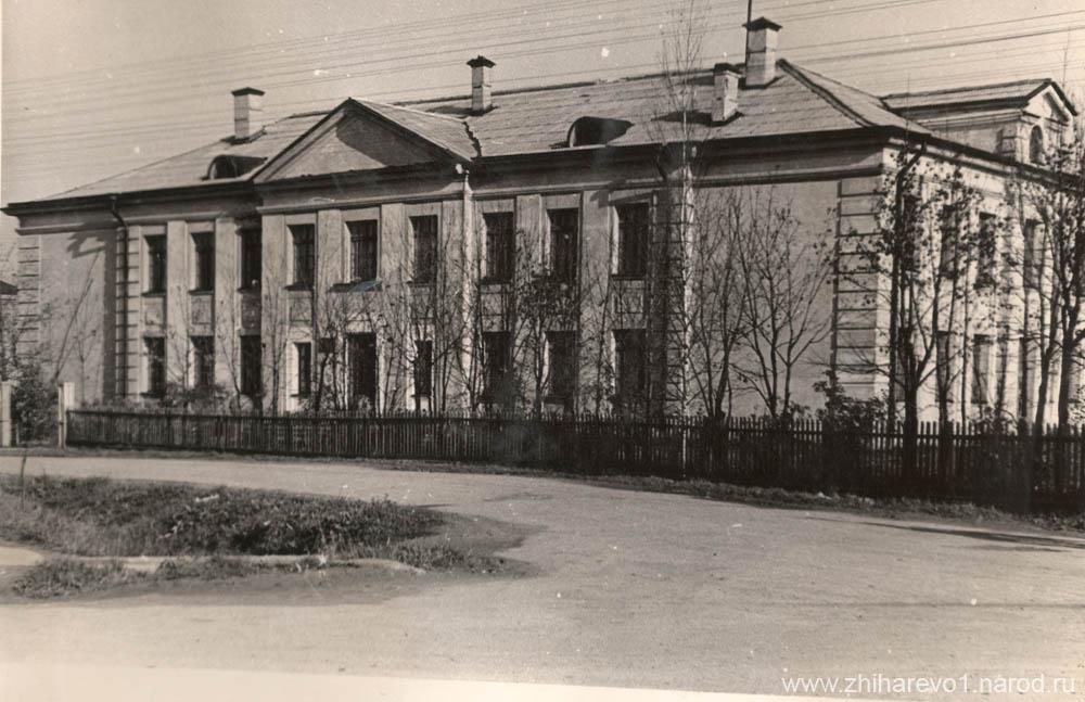 Официальный сайт ГБОУ Школа  2030 города Москвы